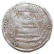 Dirham - al-Saffah (al-Basra) – obverse
