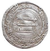 Dirham - al-Saffah (al-Basra) – reverse