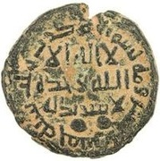 Fals - Anonymous - 750-1258 AD (Halab) -  obverse
