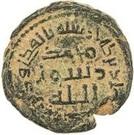 Fals - Anonymous (Halab) – reverse