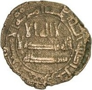 Fals - Anonymous - 750-1258 AD (Istakhr) -  obverse