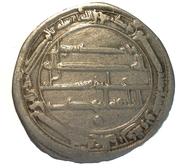 Dirham - al-Mahdi - 775-785 AD (Madinat al-Salam) -  reverse
