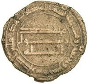 Fals - Anonymous - 750-1258 AD (Istakhr) -  reverse