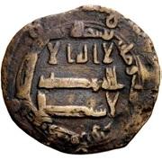 Fals - Anonymous - 750-1258 AD (Kafr Tûthâ) -  obverse