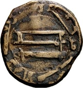 Fals - Anonymous - 750-1258 AD (Kafr Tûthâ) -  reverse