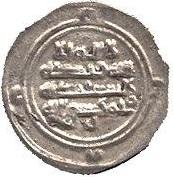 Sudaysi Dirham - al-Muttaqi - 940-944 AD -  obverse