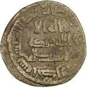 Fals - Anonymous - 750-1258 AD (Kurat al-Mahdiya min Fars) -  obverse