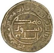 Fals - Anonymous - 750-1258 AD (Kurat al-Mahdiya min Fars) -  reverse