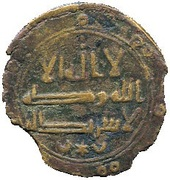 Fals - Anonymous - 750-1258 AD (Nihavand) -  obverse