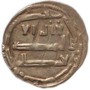 Dirham - al-Rashid (al-'Abbasiya) – obverse