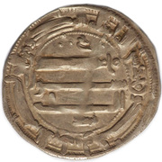 Dirham - al-Rashid (al-'Abbasiya) – reverse
