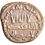 Fals - temp. al-Rashid (Sabur) – obverse