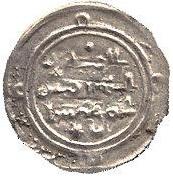 Sudaysi Dirham - al-Muttaqi - 940-944 AD – reverse