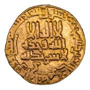 Dinar - Harun al-Rashid (MUSA bin 'Isa) – obverse