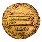 Dinar - Harun al-Rashid (MUSA bin 'Isa) – reverse