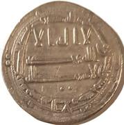 Dirham - al-Mansur (Madinat al-Salam) – obverse