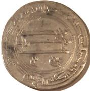 Dirham - al-Mansur (Madinat al-Salam) – reverse