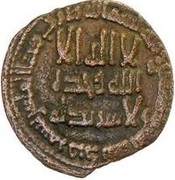 Fals - Anonymous (Samarqand) -  obverse