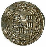 1⁄2 Dirham - al-Musta'sim – obverse