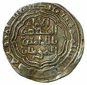 1⁄2 Dirham - al-Musta'sim – reverse
