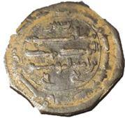 Fals - al Mahdi (Ramhurmuz) – reverse