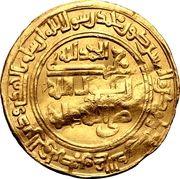 Dinar - al-Nāṣir li-dīn Allāh – reverse
