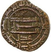 Fals - Anonymous (Samarqand) – reverse