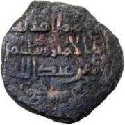 Fals - Anonymous - 750-1258 AD (Sijistan) -  obverse