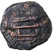 Fals - Anonymous - 750-1258 AD (Sijistan) -  reverse