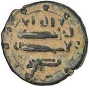 Fals - Anonymous - 750-1258 AD (Sur) -  obverse