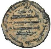 Fals - Anonymous - 750-1258 AD (Sur) -  reverse