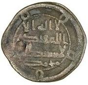 Fals - Anonymous - 750-1258 AD (Tawwaj) -  obverse