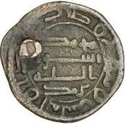 Fals - Anonymous - 750-1258 AD (Tawwaj) -  reverse
