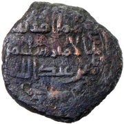 Fals - temp. Sulayman b. Abd Allah - 755-756 AD (Revolutionary period - Abbasid Revolution) -  obverse