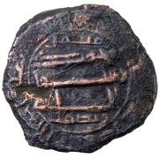 Fals - temp. Sulayman b. Abd Allah - 755-756 AD (Revolutionary period - Abbasid Revolution) -  reverse