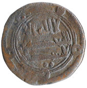 Fals - temp. al-Mahdi - 775-785 AD (al-kufa mint) -  obverse