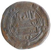 Fals - temp. al-Mahdi (al-kufa) – obverse