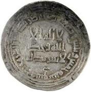 Dirham - al-Saffah  -  obverse