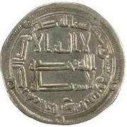 Dirham - al-Mansur  -  obverse