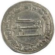 Dirham - al-Mansur  – reverse