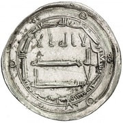 Dirham - al-Mahdi - 775-785 AD -  obverse