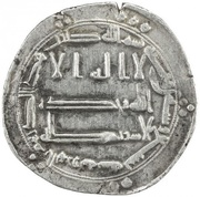 Dirham - al-Hadi - 785-786 AD -  obverse
