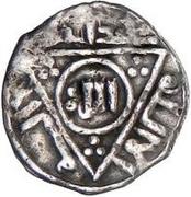 ⅓ Dirham - al-Musta'sim - 1242-1258 AD -  obverse