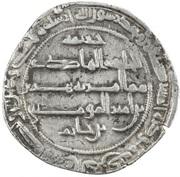 Dirham - al-Hadi – reverse