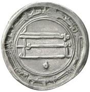 Dirham - al-Rashid – reverse
