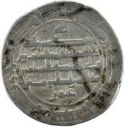 Dirham - al-Amin  -  reverse