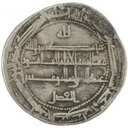 Dirham - al-Ma'mun  -  reverse
