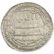 Dirham - al-Ma'mun (with the name of the heir al-Rida) -  obverse