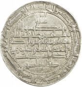 Dirham - al-Ma'mun (with the name of the heir al-Rida) -  reverse