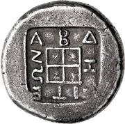 Tetradrachm - Kallidamas – reverse